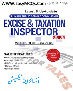 Past Papers of PPSC NTS MCQs Excise and Taxation Guide