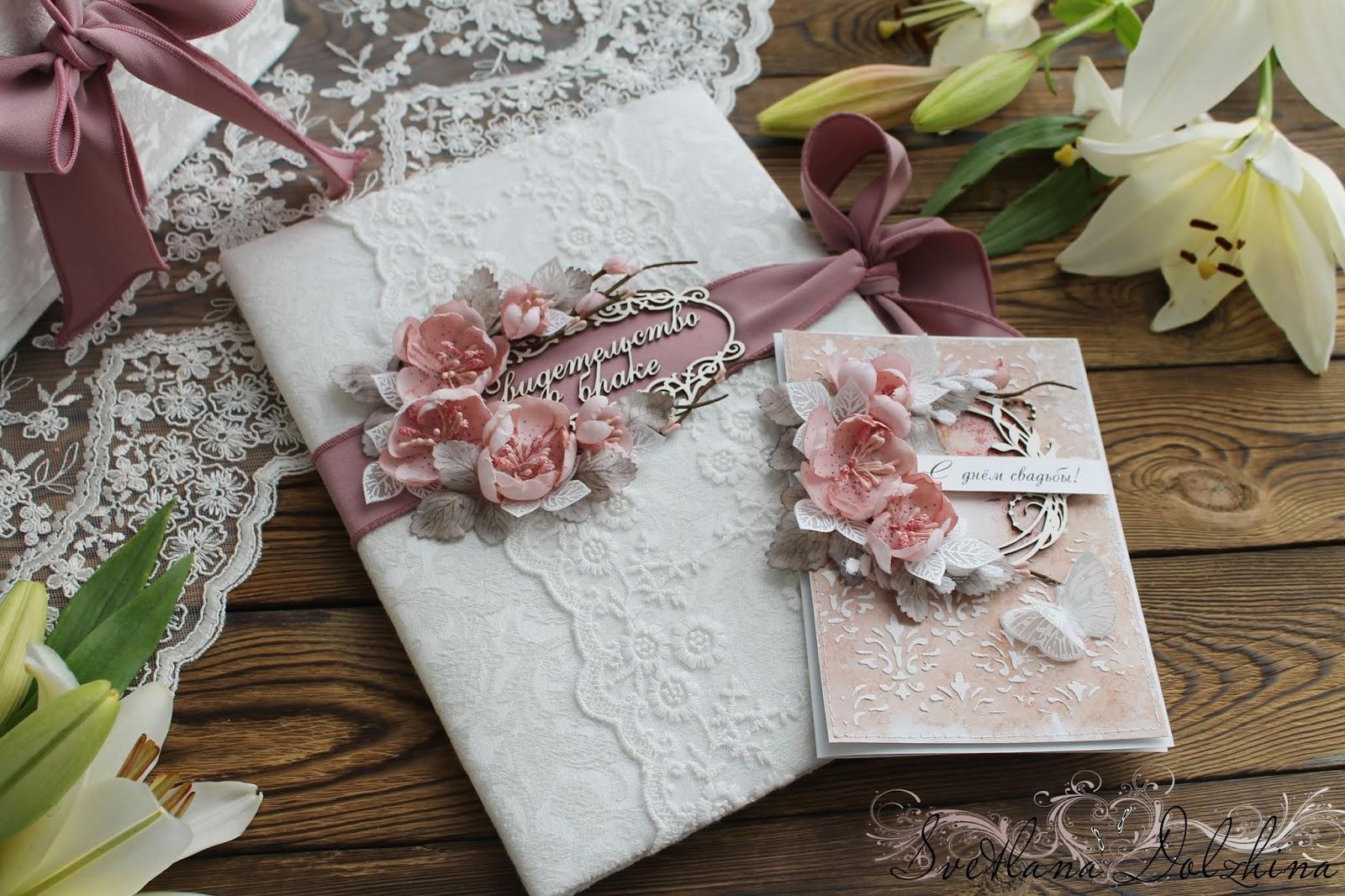 огороде открытки и папки на свадьбу фотографии попок