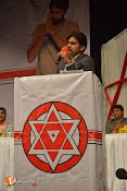Pawan Kalyan Speech at Nashua stills-thumbnail-15