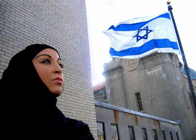 Mujer árabe israelí