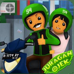 Juragan Ojek Apk v1.2.7.5 Mod Full Unlimited Coins/Money Terbaru