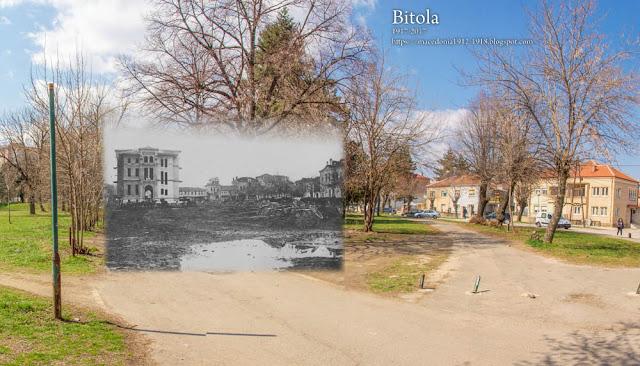 "Panorama - House of Army ""Oficerski"" in Bitola 1917 - 2017"