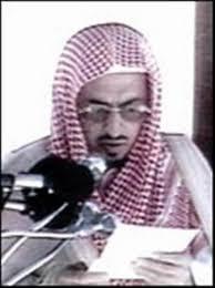 Syaikh Muhammad bin 'Abdillah as-Subayyil