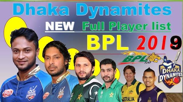 BPL T20 New Biss Key 2019