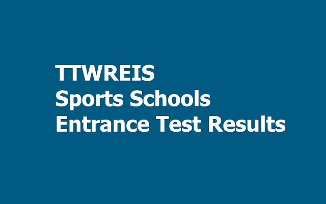 TTWREIS Sports Schools Entrance Test Results 2019 (TS Gurukulam)