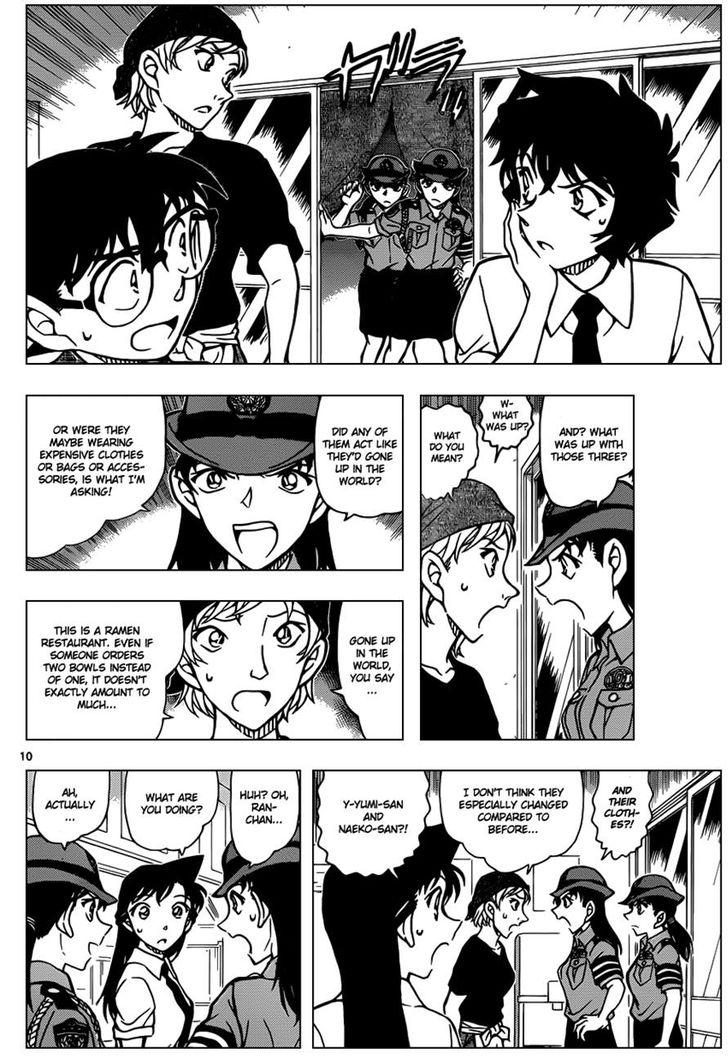 Detective Conan Ch 928 - Vol 087 The Ramen Restaurants Curious Customers(fixed)