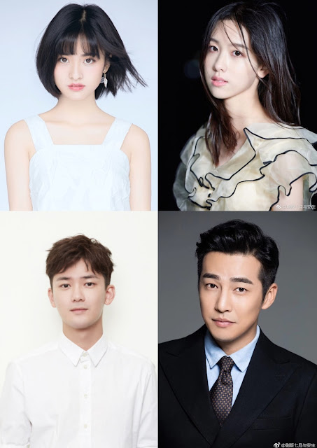 Another Me drama adaptation Soulmate Shen Yue, Chen Duling