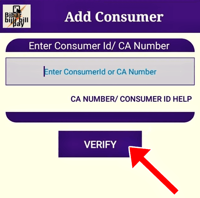Check Customer Number and Verify