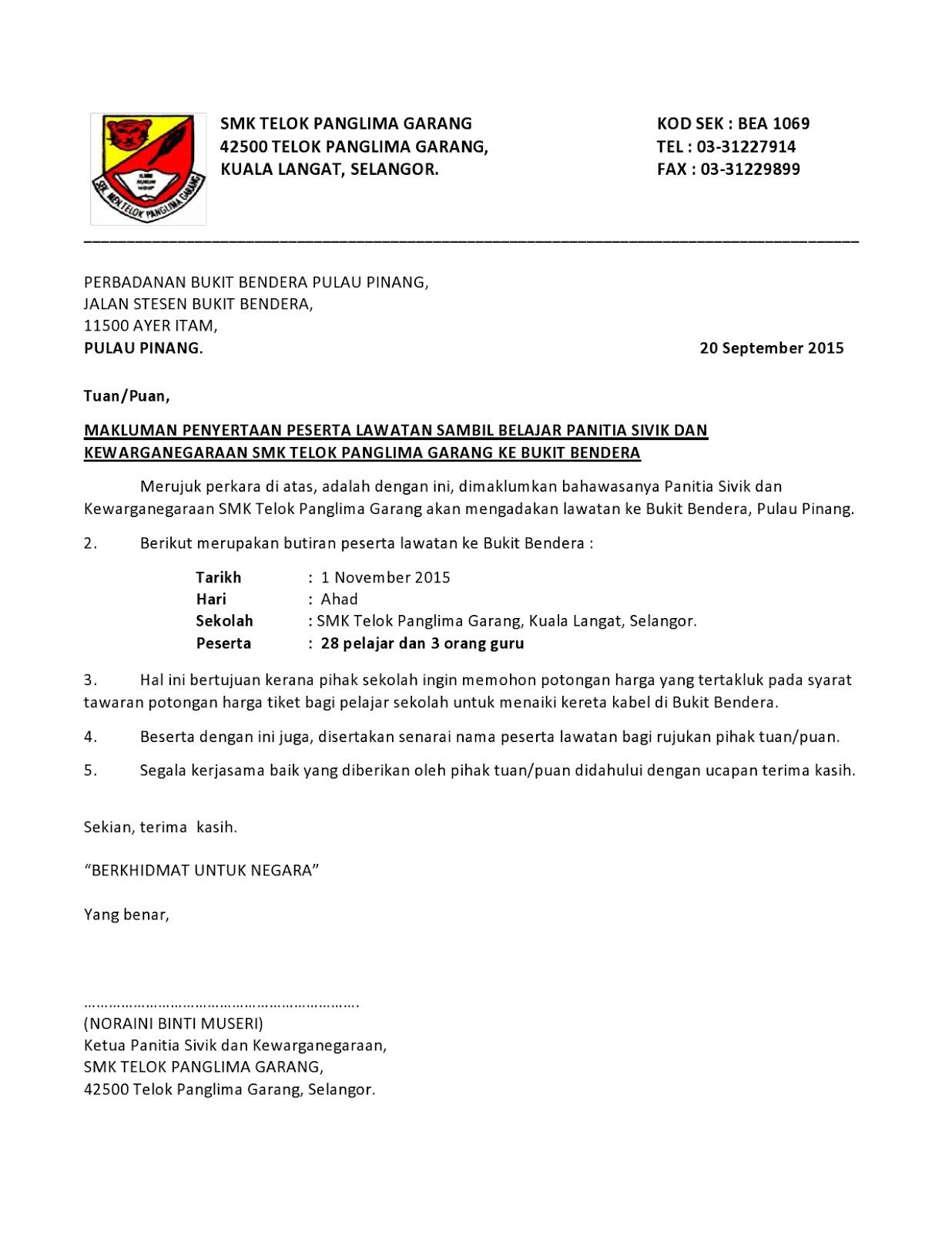 Dokumen : Contoh Surat Permohonan Potongan Harga Tiket Lawatan Sekolah   S K E M A