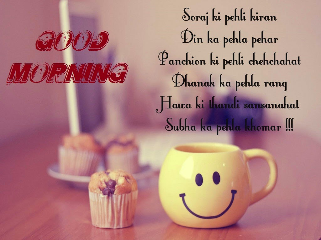 Good Morning Funny Cards Funny Good Morning Wishes Messages Cards