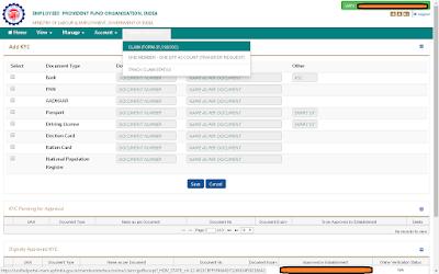 Online claim status pf form - kaise kare hindi me help