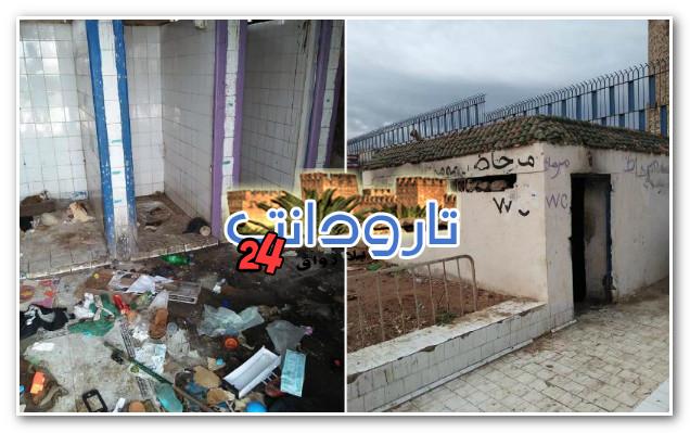 صور/ مراحيض كارثية قرب المآثر التاريخية بآسفي تثير استياء المواطنين و السياح !