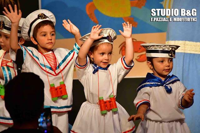 """Με """"Ταξίδι στον ελληνικό βυθό"""" έκλεισε η σχολική χρονιά του Δον Πινέλο (βίντεο)"""