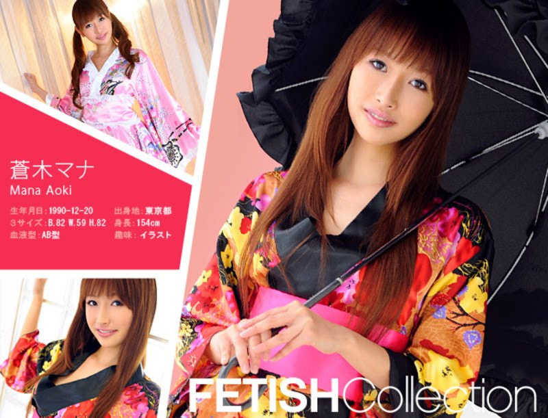 Model Collection Fetish 98 - Mana Aoki หนังโป๊