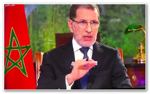 العثماني: أنا من يرأس الحكومة وأنا من يقودها ونشتغلُ في إنسجامٍ كامل