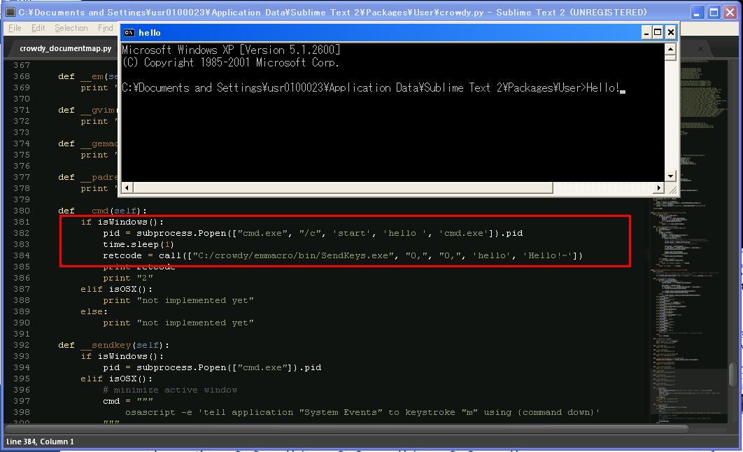 sublimetext2: input_panel에 명령어를 넣으면, 타이틀 지정하여 cmd exe