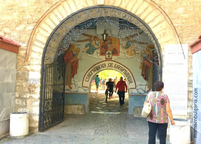 Monasterio de Bachkovo Bulgaria