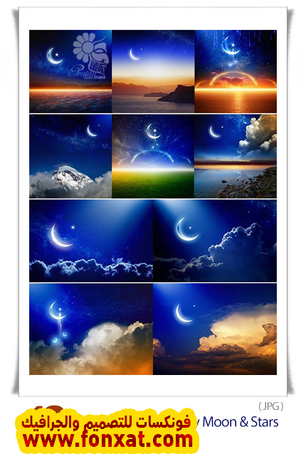 Download high quality background images for Eid al-Fitr moon and bright stars
