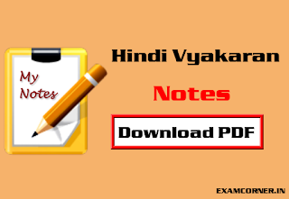 Hindi Vyakarn Notes