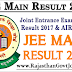 JEE Main Result 2017 | Marks & AIR Rank, All India Rank by CBSE