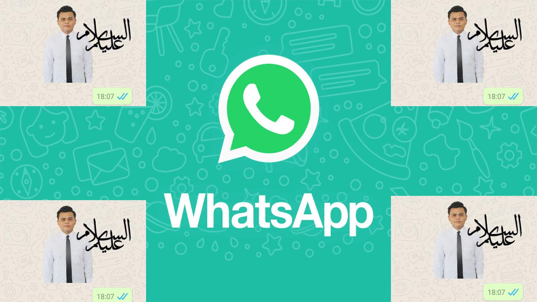 Cara Membuat Stiker Whatsapp Menggunakan Foto Sendiri Cukup 3