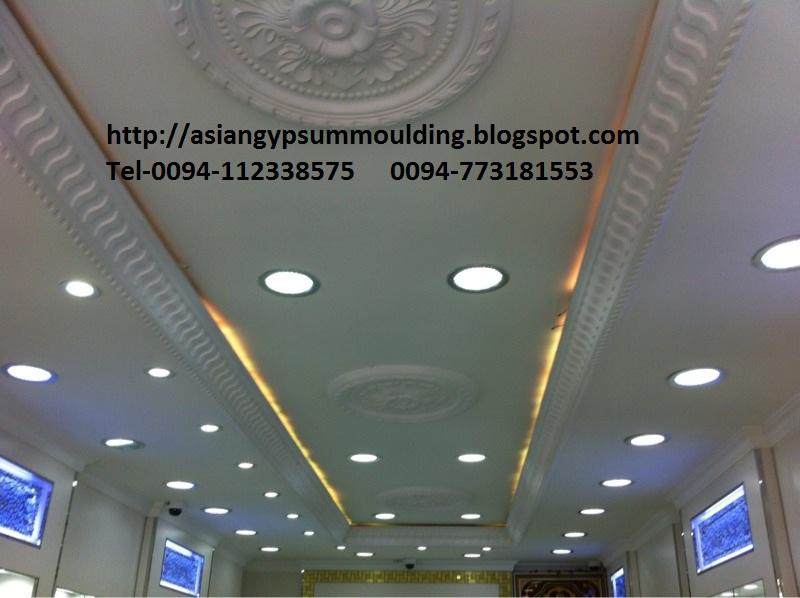 Lanka Moulding Ceiling Designs Gypsum Moulding Interior