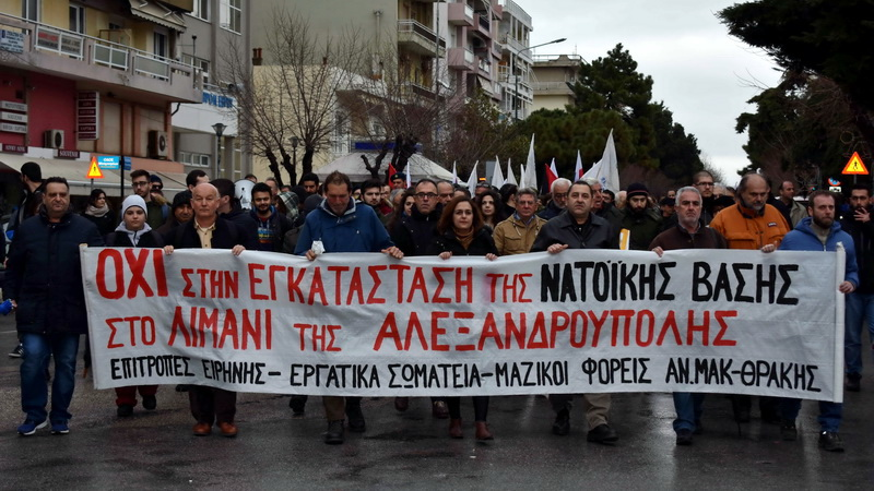 Κινητοποίηση ενάντια στη δημιουργία ΝΑΤΟϊκής βάσης ελικοπτέρων στην Αλεξανδρούπολη