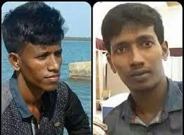 Jaffna University Student death...! Reject bail