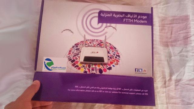 أول الولايات المستفيدة من تكنلوجيا FTTH النت السريع في الجزائر !