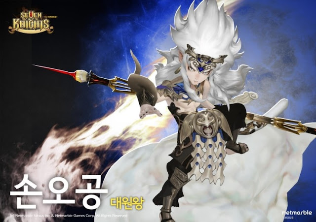 Seven Knights Korean Update 31 August 2016 : Added New Awaken The First 4 Lord Wukong