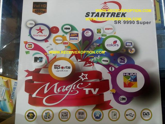 STARTREK SR-9990 SUPER HD RECEIVER POWERVU KEY OPTION