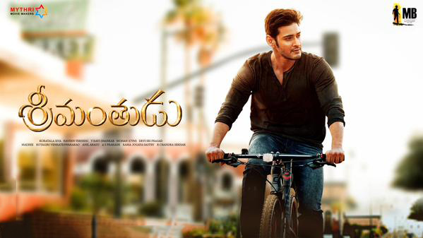 srimanthudu movie download songs