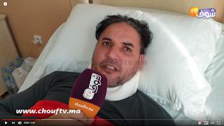 من قلب المستشفى..أول تصريح للمغني رامي لباش بعد نجاته من موت محقق بالناظور