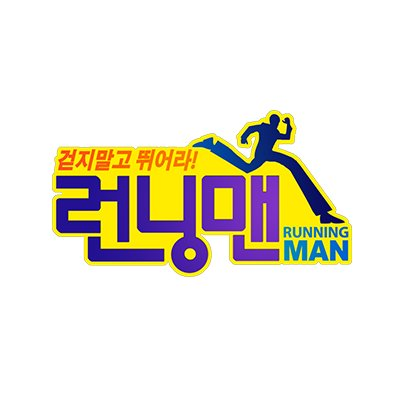 Running man episode 45 facebook / American horror story valentines cards