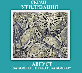 https://duyveterok.blogspot.ru/2017/08/blog-post.html