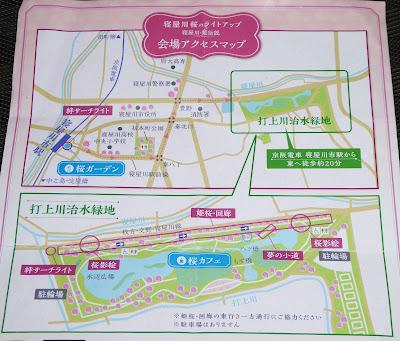 打上川治水緑地 アクセスマップ