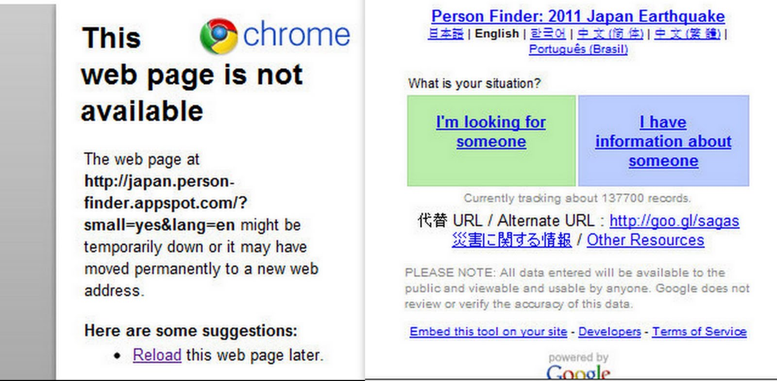 Newswatch: Google People Finder Blocked In China