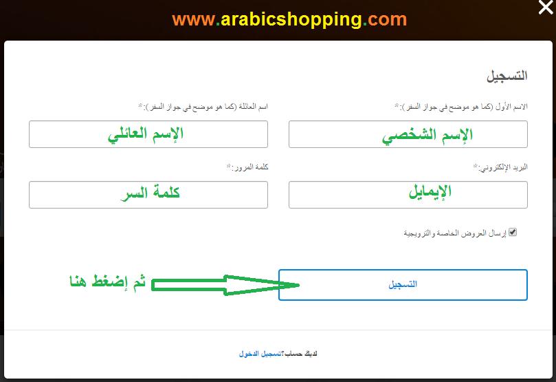 ba6bf1776 تم التسجيل بنجاح الآن يمكننا رؤية بعض خصائص موقع أجودا حيث يمكنك تغيير  العملة واللغة وأشياء أخرى.