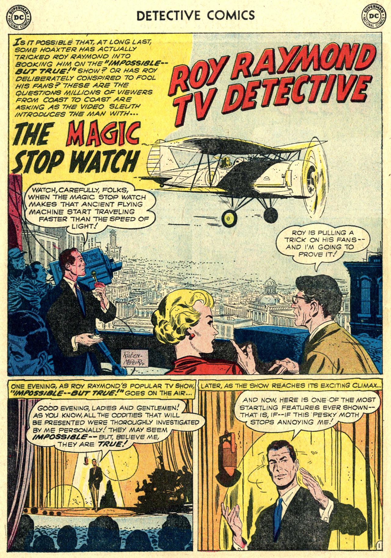 Detective Comics (1937) 266 Page 17