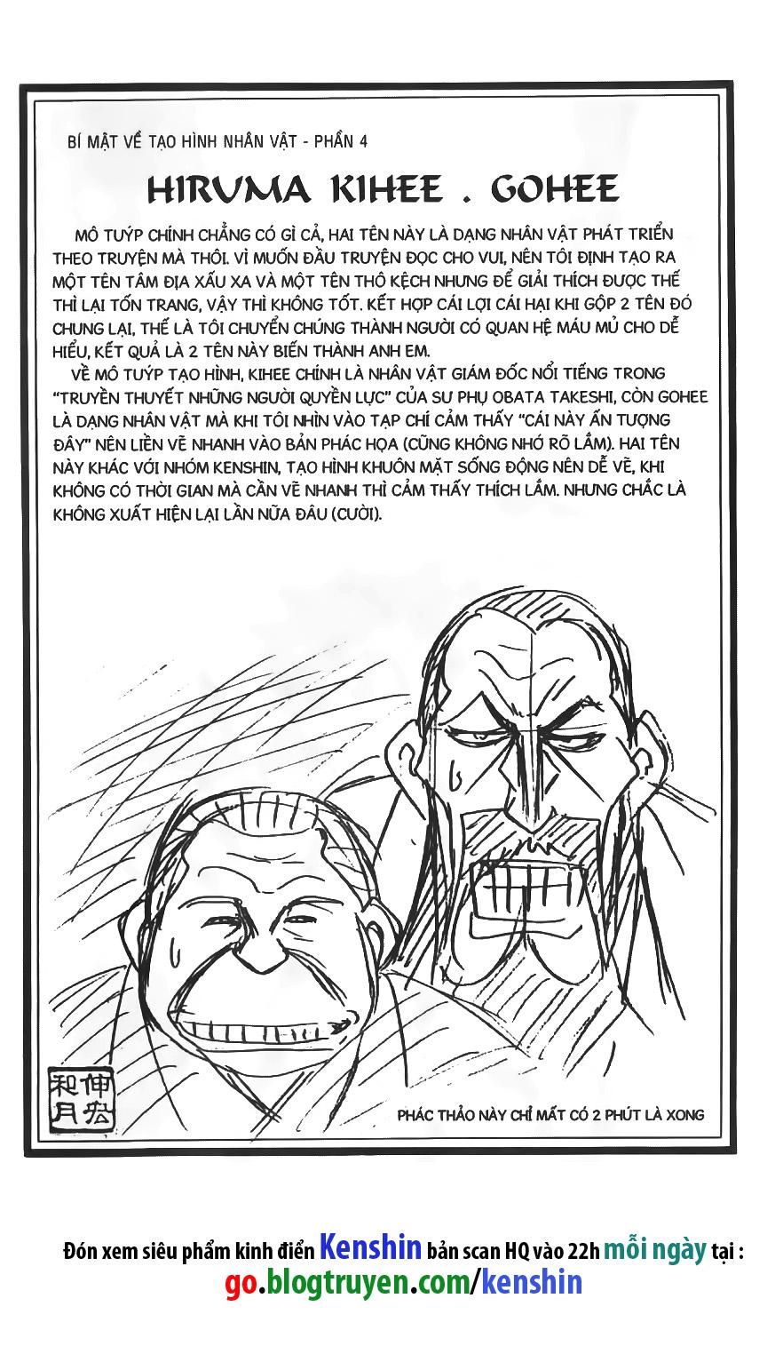 Rurouni Kenshin chap 6 trang 1