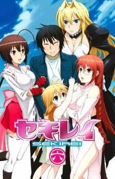 Download Sekirei Season 1 Subtitle Indonesia + OVA (Complete)
