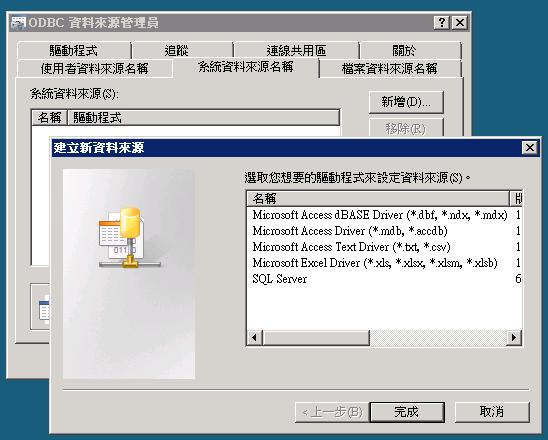 Install Microsoft Excel Driver (* xls * xlsx * xlsm * xlsb