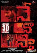 Nenostha Movie Posters-thumbnail-6