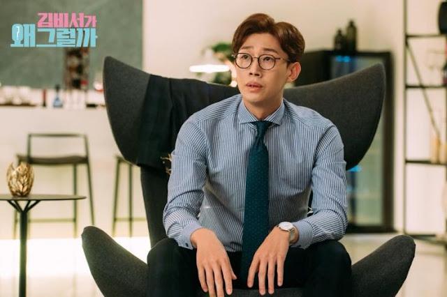 First Impressions Korean Drama Secretary Kim