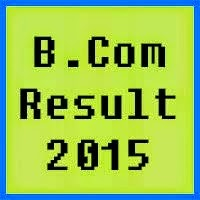 University of Peshawar UPESH BCom Result 2017 Part 1 and Part 2