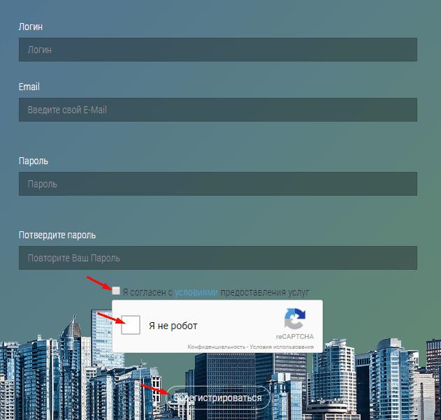 Регистрация в Bit Shares 2
