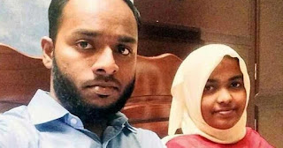 nia-can-not-investigate-hadiya-s-marriage-validity-sc