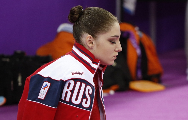 322e3eb21d05b In September the Russian Cup in Penza, Samara representative school  gymnastics Dmitrieva took sixth place in the individual all-around, was  fifth in the ...