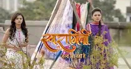 Swaragini Episode 47 - 5th May 2015 | Dramas Play Online