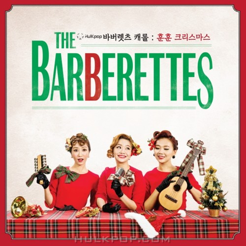 The Barberettes – Hun Hun Christmas – EP